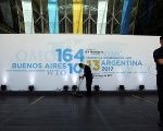 The headquarters of the 11th World Trade Organization's ministerial conference in Buenos Aires, Argentina.