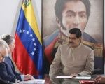 Venezuelan President Nicolas Maduro met with Russia's state-owned oil company to strengthen bilateral ties in the energy sector.