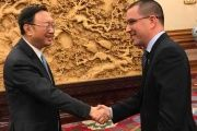 Venezuelan Chancellor Jorge Arreaza led the delegation, which was received by State Councilor of China Yang Jiechi.