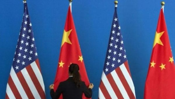 Beijing officials have often criticized Washington for scrutinizing China