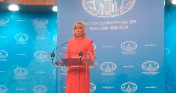 """Zajárova instó a EE.UU. a devover """"la propiedad robada"""" a Rusia, al hacer referencia a su Consulado de San Francisco."""