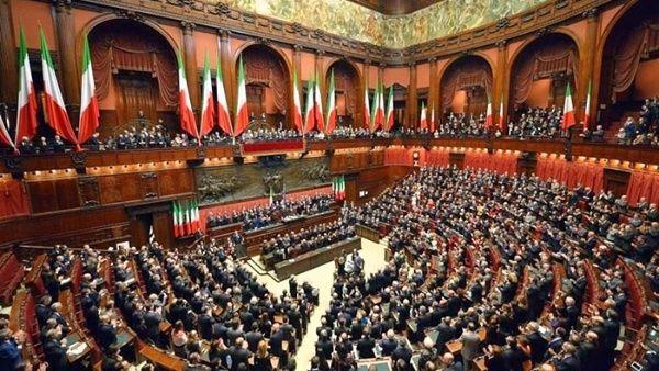 Presidente italiano anuncia disoluci n del parlamento for News parlamento italiano