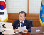 South Korea's president during his first cabinet meeting in 2018.