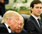 Jared Kushner alongside President Donald Trump on his first overseas trip.