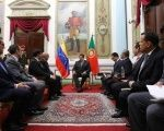President Nicolás Maduro held a meeting with the Foreign Minister of Portugal on Tuesday.