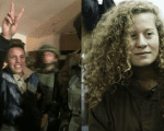Ahed Tamimi has been detained for over a month as she faces up to 12 years in prison, while her family members face constant persecution from Israel.