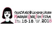 The Mawjoudin Queer Film Festival in Tunisia features 12 movies from Africa and the Middle East that address LGBTQI issues.