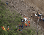 Search and rescue operations underway at site of a landslide in Nariño, Colombia, January 21, 2018, in this picture obtained from social media.