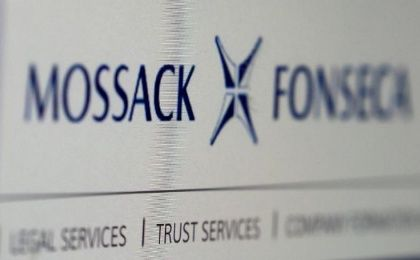 The website of the Mossack Fonseca law firm is pictured in this file illustration picture taken April 4, 2016.