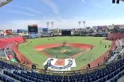 The competition kicked off with the Dominicans facing the Venezuelans while Mexico takes on Cuba in the first six hours of the series.