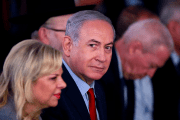Israeli Prime Minister Benjamin Netanyahu and his wife Sara attend an inauguration ceremony for a fortified emergency room at the Barzilai Medical Center in Ashkelon, southern Israel, Feb. 20, 2018.
