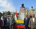 Jorge Arreaza and Nasser's grandson paying tribute to Hugo Chavez at his bust in Cairo, Egypt. Feb. 25, 2018.