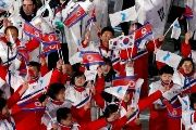 Athletes from North Korea and South Korea during the closing ceremony. Feb. 25, 2018.