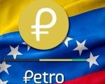 A logo of Venezuela's new cryptocurrency, the Petro.
