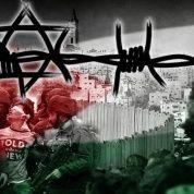 Sobre o sionismo, cães, colonos e um hipotético Estado palestino