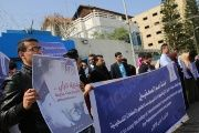 Palestinian journalists hold a protest against recent Facebook censorship of Palestinian accounts in Gaza City.