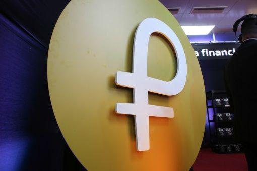 La criptomoneda Petro inició su venta pública este miércoles.