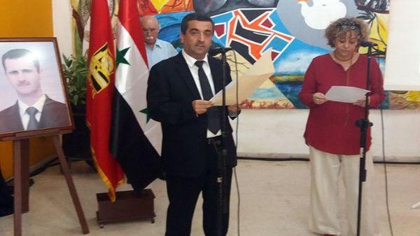 De nombreux représentants internationaux ont assisté à la cérémonie.