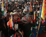 Indigenous Campesino leaders during the 2008 Peoples' Summit.
