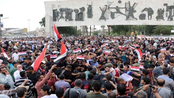 En la Plaza Tahrir gran cantidad de iraquíes manifestaron su repudio.