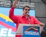 Venezuela's President Nicolas Maduro addresses citizens during a rally in Caracas.