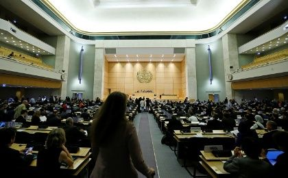 Overview of the 2nd Preparatory session of the 2020 Non Proliferation Treaty (NPT) Review Conference at the United Nations in Geneva, Switzerland April 23, 2018.