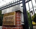 On Wednesday, U.S. officials broke into the residence of Russia's Seattle consul, forcing open the lock on the door.