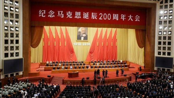 The Great Hall of the People in Beijing, China, during celebrations marking the 200th anniversary of Karl Marx