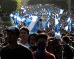 Nicaraguans have been demonstrating since Ortega announced changes to the nation's welfare system.