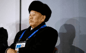 Kim Yong Chol watches the closing ceremony of the Pyeongchang 2018 Winter Olympics. Feb. 25, 2018.