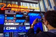 A technology expo is held in Guiyang, China.