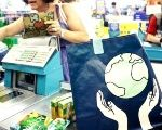 China is aggressively promoting discontinuation of the use of plastic bags.