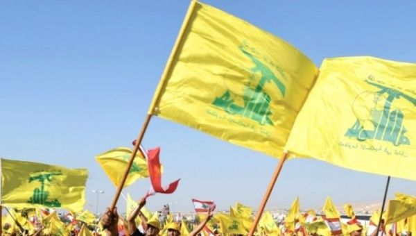 London police explained that British policy permits the displaying of symbols affiliated with the political arm of Hezbollah.