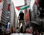 Pro-Palestinian rally in NYC during the Great March of Return in Gaza.