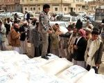 Around two-thirds of Yemen's population of 27 million rely on aid.