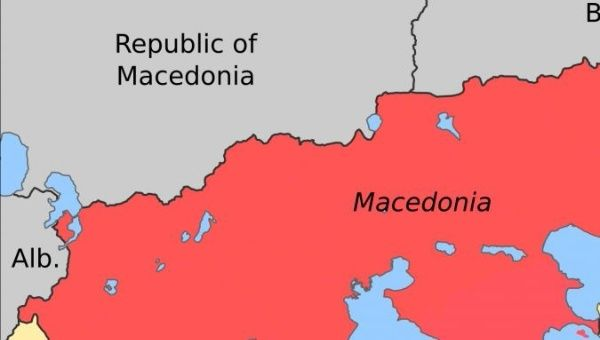 Image result for macedonia greece
