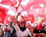 Supporters of Turkish President Recep Tayyip Erdogan.