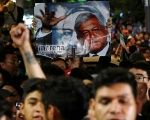 Supporters of presidential candidate Andres Manuel Lopez Obrador react after polls closed in the presidential election, in Mexico City, Mexico July 1, 2018.