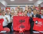 Workers' Party national directive board gathered to decide future legal actions. July 9, 2018.