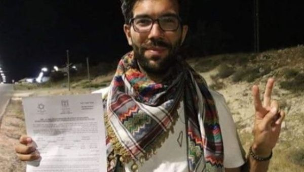 Ladraa was detained at the Israeli border for six hours and barred from entering Palestine.