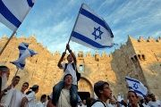 Israelis celebrate flag day in front of Damascus Gate, in occupied East Jerusalem.