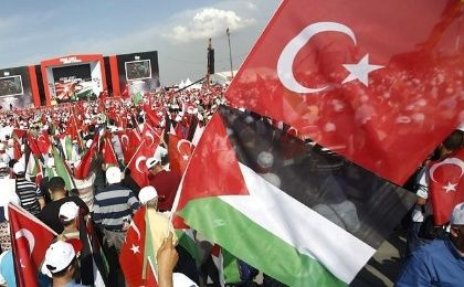 A US$62-million Palestinian-Turkish Friendship Hospital will be opened later this year.