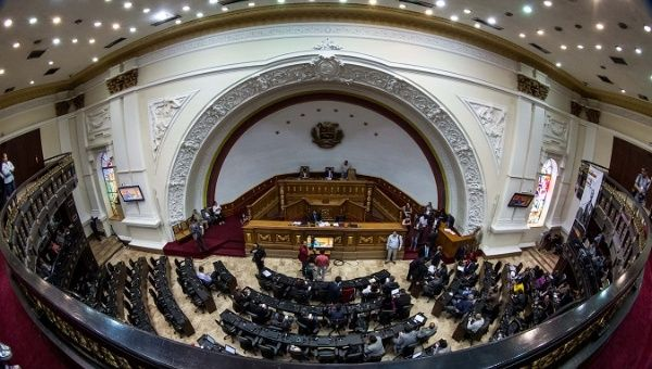 Venezuela celebrates first anniversary of the National Constituent Assembly (ANC)