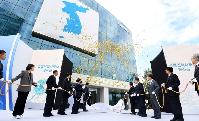 Participants attend the opening ceremony of the joint liaison office in Kaesong, North Korea.