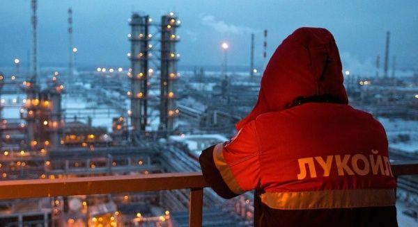 Resultado de imagen para rusia petroleo