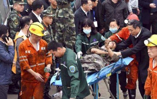 Al momento de la tragedia, se encontraban 334 obreros adentro y 312 de ellos salieron a la superficie de forma segura.