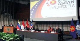 La Asean tiene como objetivo fortalecer el desarrollo y el crecimiento económico de los países miembros y de la región.