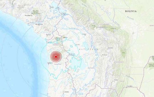 El temblor se percibió en las regiones fronterizas de Chile con Perú y Bolivia.