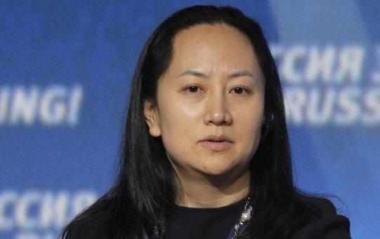 El viernes se celebrará una vista para determinar si la ejecutiva de Huawei, hija del fundador de la compañía, es puesta en libertad bajo fianza.