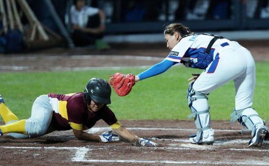 Venezuela será anfitriona del premundial de béisbol femenino ... 94e6ea7bd61